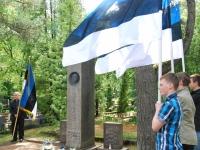 013 80 aastat Julius Seljamaa surmast. Foto: Urmas Saard