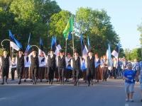 001 Eesti lipu 135. sünnipäeva tähistamine Põltsamaal. Foto: Väino Valdmann