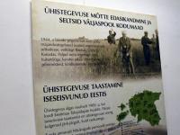 006 Eesti Põllumajandusmuuseumis. Foto: Urmas Saard