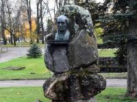 018 Eesti Põllumajandusmuuseumis. Foto: Urmas Saard