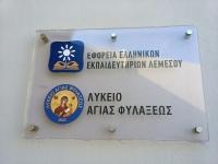 004 Erasmus+ projektiga Küprosel. Foto: Kersti Jürgenson