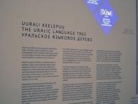 015 ERMi eksponaadid. Foto: Merilyn Nõmm
