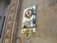 027 Esimene ja seitsmes päev Tbilisis. Foto: Urmas Saard