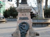038 Esimene ja seitsmes päev Tbilisis. Foto: Urmas Saard
