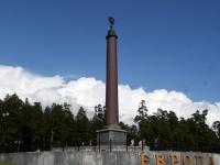 001  Euroopa-Aasia piir Pervouralskis. Foto: Urmas Saard