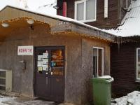 Külapood Vaiatus Jõgeva vallas Torma piirkonnas. Foto: Jaan Lukas / Külauudised