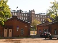 Narva.  Foto: Urmas Saard / Külauudised