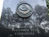 2 II maailmasõjas Eesti riikliku iseseisvuse taastamise eest võidelnute mälestusmärk Pärnus. Foto: Urmas Saard / Külauudised