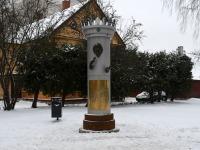 Jaak Joala mälestusmärk Viljandi Posti tänava pargis. Foto: Urmas Saard / Külauudised