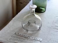 017 Järvakandi klaasimuuseumis. Foto: Urmas Saard