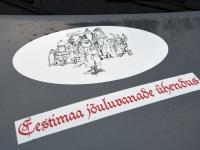 087 Jõuluvanade XVII konverents Kadrinas. Foto: Urmas Saard