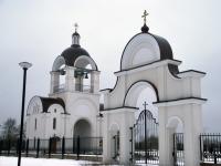 003 Jumalaema Kiirestikuulja ikooni kirik. Foto: Urmas Saard