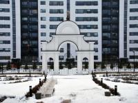007 Jumalaema Kiirestikuulja ikooni kirik. Foto: Urmas Saard