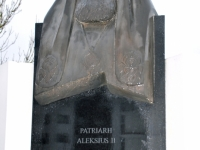 018 Aleksius II mälestusbüst, Jumalaema Kiirestikuulja ikooni kirik. Foto: Urmas Saard