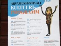 018 Kaheksas Paide Arvamusfestival. Foto: Urmas Saard / Külauudised