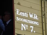 041 Lätlased ja eestlased sada aastat hiljem. Foto:Urmas Saard