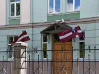 101 Lätlased ja eestlased sada aastat hiljem. Foto:Urmas Saard