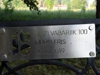 Mälestustule ja muinastule ühendamise teekond Paidest Müüslerisse. Foto: Urmas Saard / Külauudised
