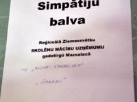 031 Mazsalaca 5. õpilaslaat. Foto: Urmas Saard
