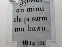 036 Paavst Franciscus Tallinnas. Foto: Urmas Saard