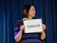 035 Pärnumaa 15. vene keele päev Sindi gümnaasiumis. Foto: Urmas Saard