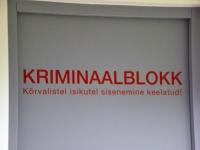 013 Pärnumaa õpetajad maksu- ja tolliametis. Foto: Urmas Saard