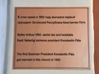 011 Pätsi laulatuse mälestuseks. Foto: Urmas Saard