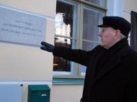 001 Pressikonverents K. Pätsi monumendi toetuseks. Foto: Urmas Saard