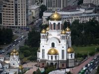 001 Püha Vere kirik Jekaterinburgis. Foto: Urmas Saard