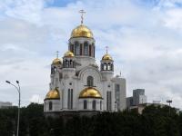 002 Püha Vere kirik Jekaterinburgis. Foto: Urmas Saard