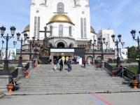 006 Püha Vere kirik Jekaterinburgis. Foto: Urmas Saard