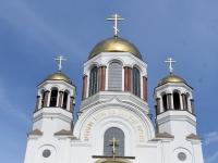 007 Püha Vere kirik Jekaterinburgis. Foto: Urmas Saard