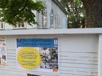 001 Selts Raeküla 19. sünnipäev. Foto: Urmas Saard / Külauudised