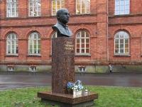 032 Sindi mäletab 100 aastat tagasi alanud rahukõnelusi. Foto: Urmas Saard