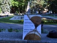 003 Siurulastega Koidula pargis. Foto: Urmas Saard