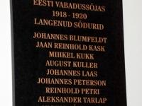 009 Tartu rahu 96. aastapäeva tähistamine Sindis. Foto: Urmas Saard