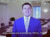009 TÜ Pärnu kolledži Väärikate ülikooli õppeaasta avamine. Foto: Urmas Saard / Külauudised