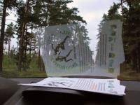 013 Uhla-Rotiküla raja ettevalmistus. Foto: Urmas Saard