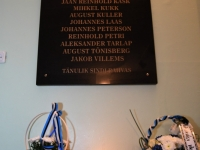 017 Vabadussõjas võidelnute mälestamine Sindi gümnaasiumis. Foto: Urmas Saard