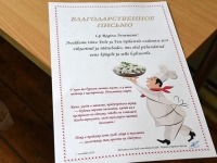 048 Vene köök Pärnumaa vene keele päeval. Foto: Urmas Saard