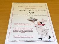 053 Vene köök Pärnumaa vene keele päeval. Foto: Urmas Saard