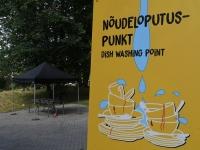 Viljandi pärimusmuusika festivali algusele eelneval päeval. Foto: Urmas Saard / Külauudised