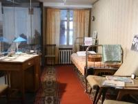 008 Võssotski keskus ja muuseum Jekaterinburgis. Foto: Urmas Saard