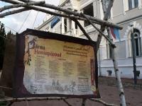 001 XVIII Pärnu Hansapäevade esimene päev. Foto: Urmas Saard