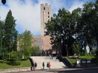 054 Y\'s Men Soome-Balti konverents Lahtis. Foto: Urmas Saard