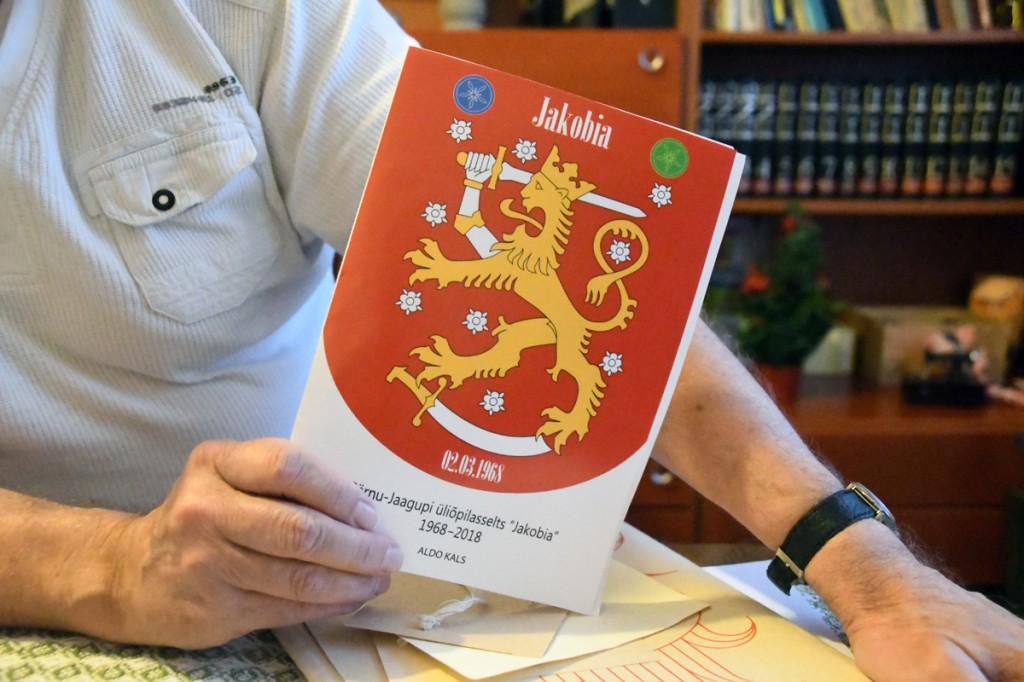 1 märtsil toimub Pärnu-Jaagupis Jakobia esmaesitlus Foto Urmas Saard