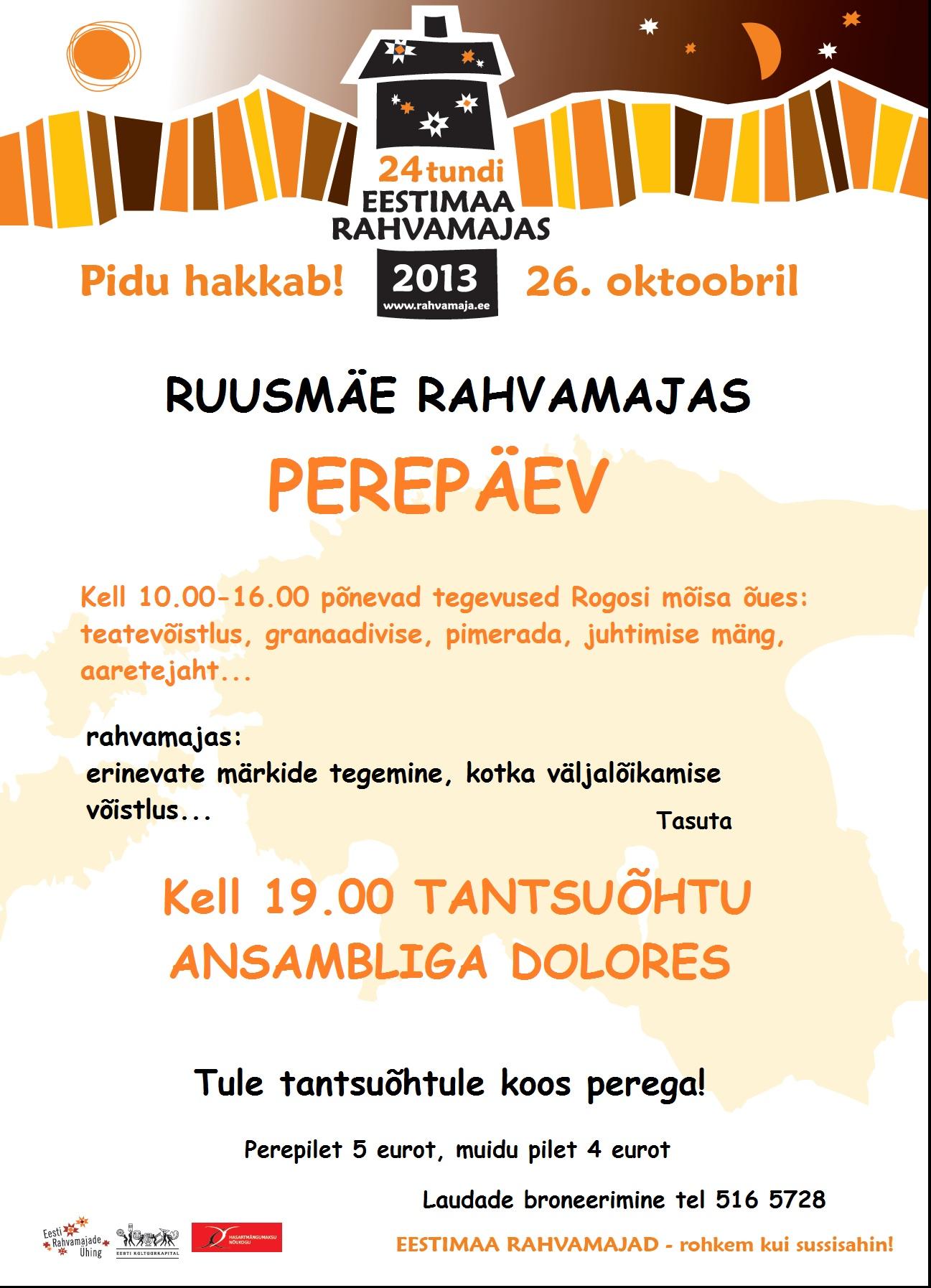 26-Ruusmael