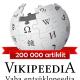 Eestikeelse vikipeedia erilogo 200 000 artikli puhuks