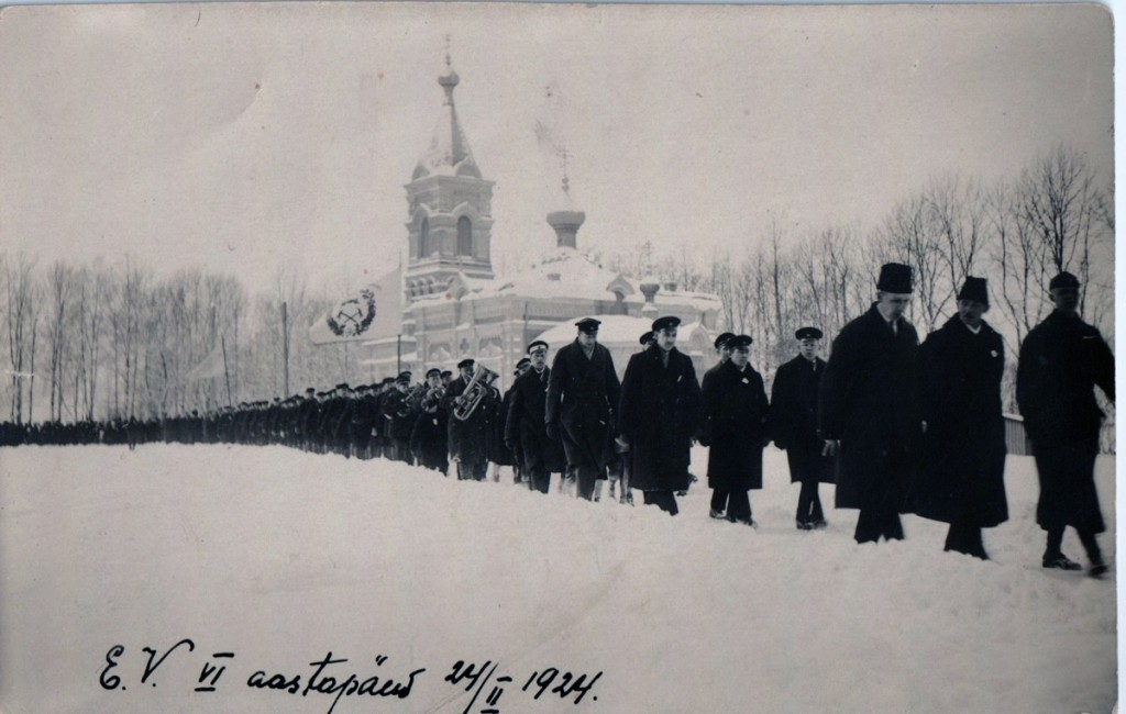 Foto Marko Šorini kogus oleval postkaardil