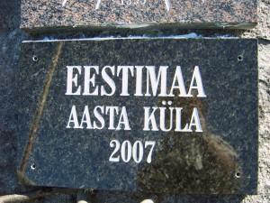Eestimaa aasta küla 2007